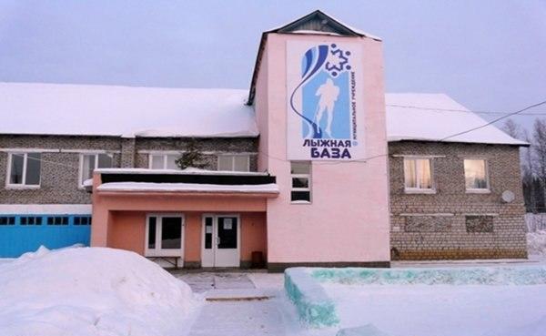 Завершили и выдали отчёты по детально-инструментальному обследованию здания бассейна лыжной базы г. Губахи в Пермском крае.